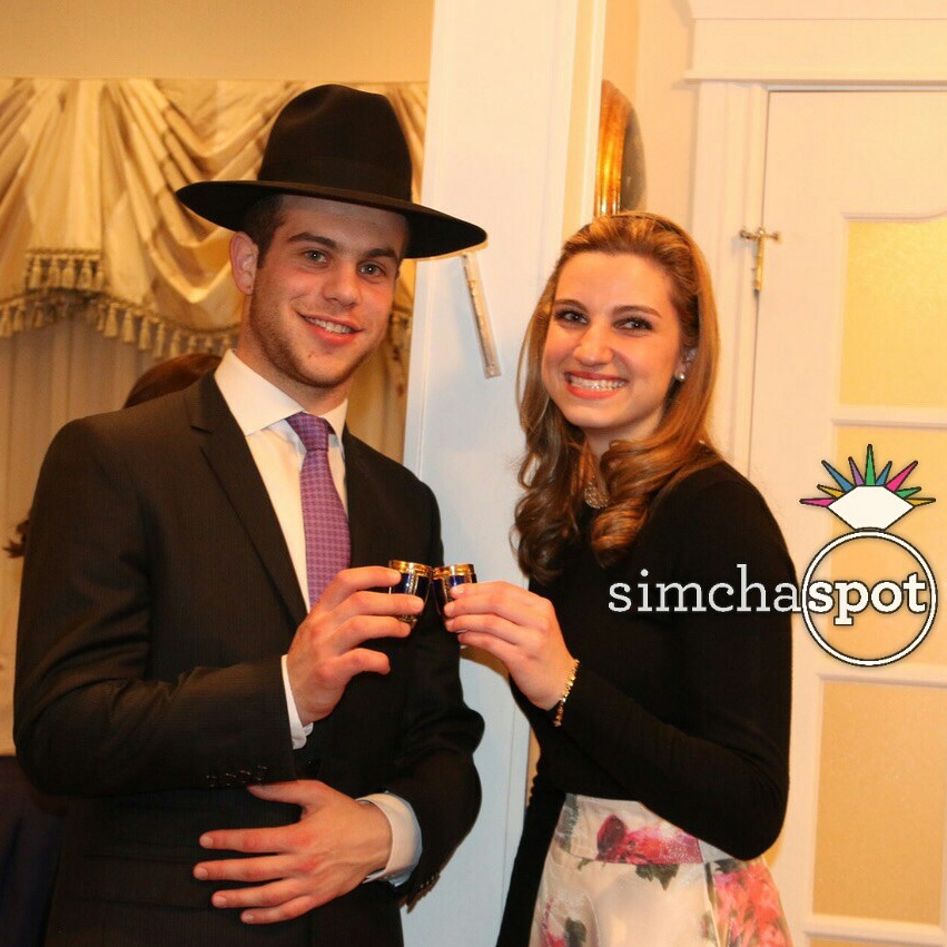 Engagement Of Rafael Ehrman And Faigy Zimmerman Montreal