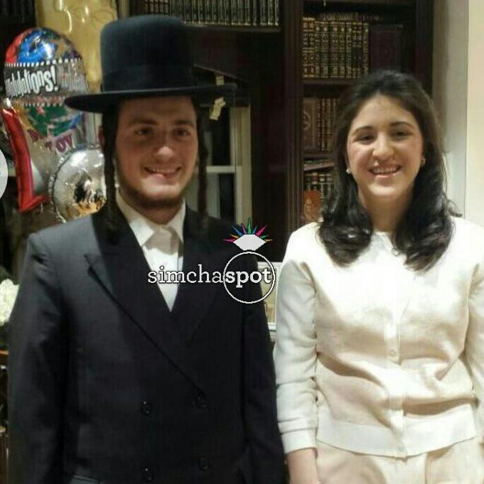 engagement of yiddy mezei and shaindy wertzberger kj 2