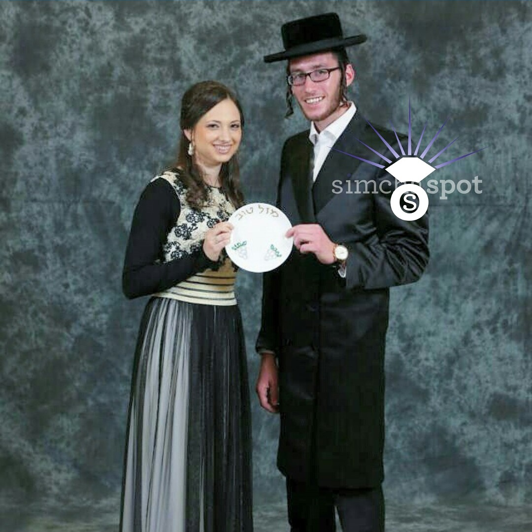 Michael Shemesh: Engagement Of Shaul Fish And Chavi Sigler (Bet Shemesh) (2